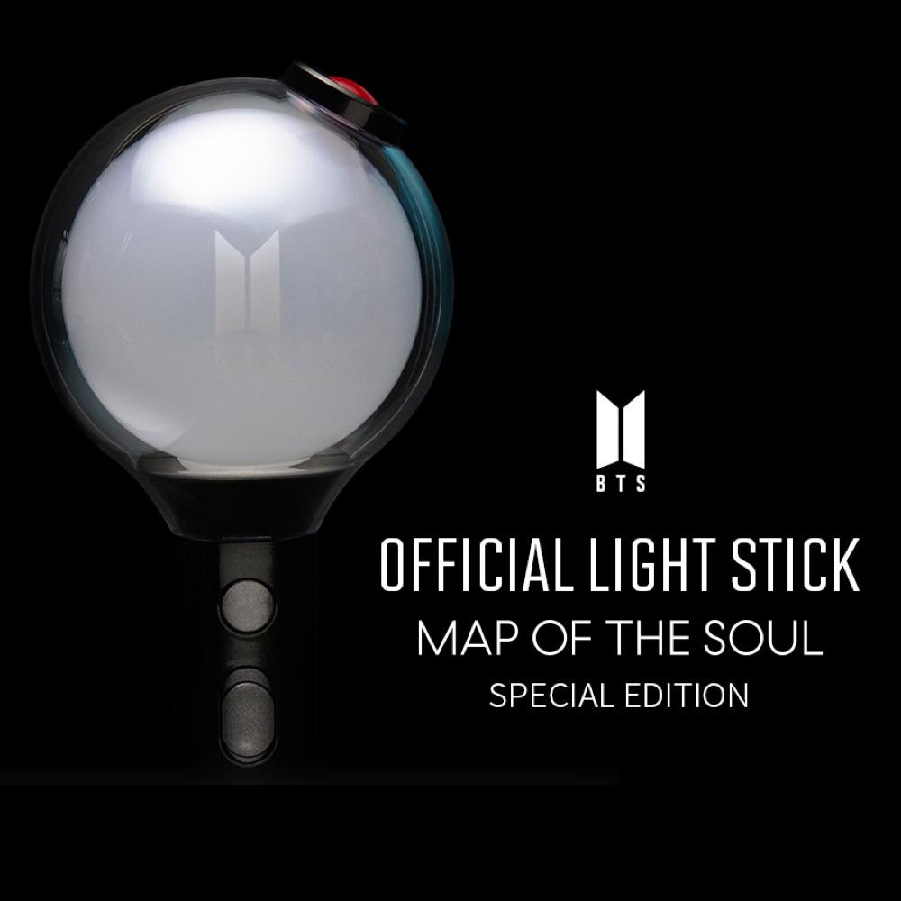 Light Stick Ver 3 Army Bomb
